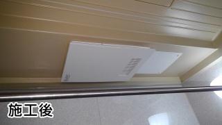 三菱電機 浴室換気乾燥暖房器  V-141BZ–P-141SW2