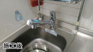 LIXIL キッチン水栓 JF-AJ461SYX-JW