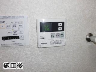 リンナイ  ガス給湯器  RUF-A2003SAG-A-13A-120V