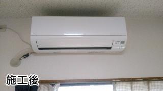 三菱 ルームエアコン  霧ヶ峰 GVシリーズ MSZ-GV2219-W