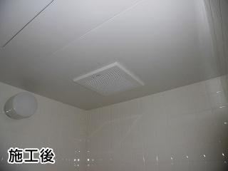 三菱  浴室換気扇 VD-13Z10