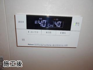 パロマガス給湯器 / BSET-P0-002-13A-15Aイメージ