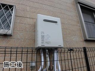 リンナイ  ガス給湯器  RUF-A2005SAWB-13A