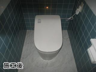 パナソニック トイレ TSET-AUN0-WHI-R