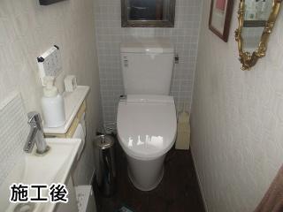 リクシル トイレ TSET-AZ6-WHI-0