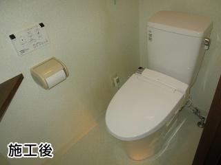 リクシル トイレ TSET-AZ6-WHI-0-155