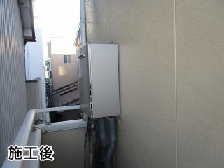 リンナイ ガス給湯器 RUF-E2405AW-A-13A-230V