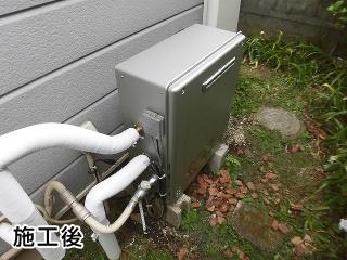 ノーリツ ガス給湯器  GRQ-C2062SAX--BL-13A-20A