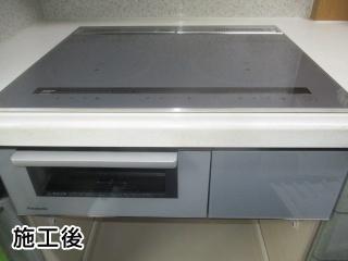 パナソニック IHクッキングヒーター KZ-YP56S-KJ