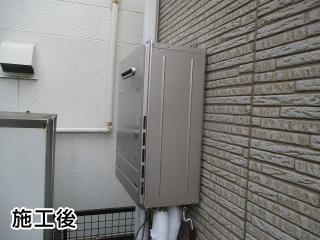 パロマ ガス給湯器 BSET-P4-002-13A-20A