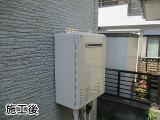 ノーリツ  ガス給湯器 ガスふろ給湯器  GT-2060SAWX-1-BL-13A-20A+RC-J101