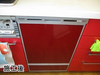 パナソニック  食器洗い機 食洗機  NP-45VD7S