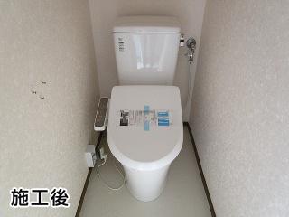 LIXIL トイレ TSET-AZ4-WHI-0-155