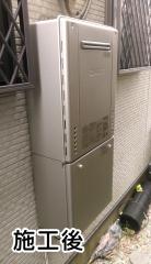 ノーリツ ガス給湯器 BSET-N4-057-LPG-20A