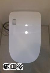 パナソニック  トイレ XCH1502RWS