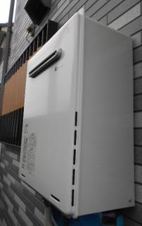 リンナイ  ガス給湯器 RUF-A2005AWB-LPG-230VC-KJ