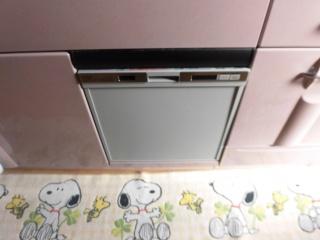 三菱 食器洗い乾燥機 EW-45H1S-KJ