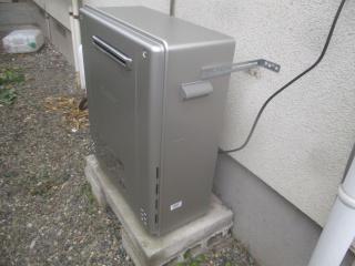 ノーリツ ガス給湯器 GRQ-C1662SAX–BL-13A-15A