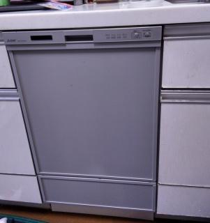三菱 食器洗い乾燥機 EW-45RD1SU-KJ
