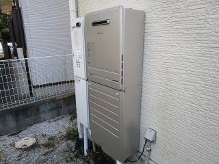 パロマ ガス給湯器 BSET-P4-007-LPG-20A