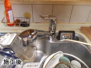 TOTO  キッチン水栓 TKHG38PJRX