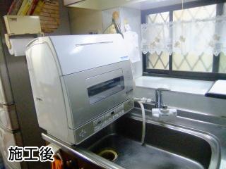 卓上(据え置き)食洗機をシンク横に置くと存在感が大きい