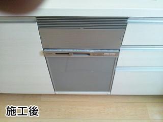 パナソニック  食器洗い乾燥機 NP-45MS5S