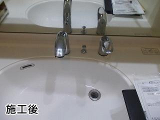 INAX 洗面水栓 LF-X340SR