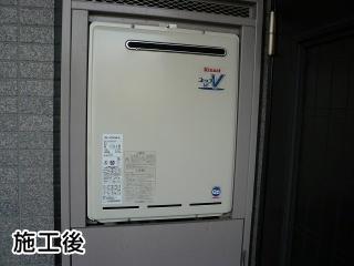 リンナイ ガス給湯器 RUF-A2003AW-A-13A