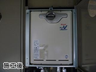 リンナイ ガス給湯器 RUF-A2400SAT-A-13A