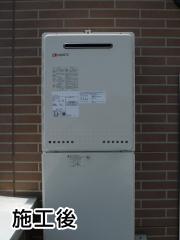 ノーリツ ガス給湯器 GT-2450SAWX-BL-13A-20A
