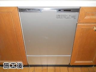 パナソニック 食器洗い乾燥機 NP-45MC6T