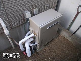 リンナイ ガス給湯器 RUF-E2401AG-A-13A