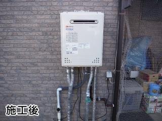 ノーリツ ガス給湯器 GT-C2452AWX-BL-13A-20A