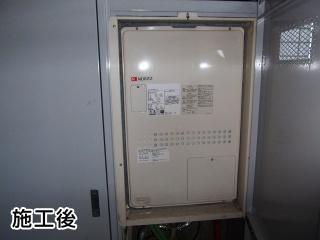 ノーリツ ガス給湯器 GTH-2444AWX6H-H-BL