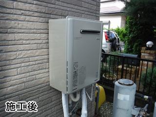 リンナイ ガス給湯器 RUF-E2401AW-A-13A