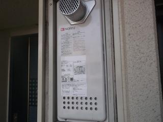 ノーリツ 給湯器 GT-2053SAWX