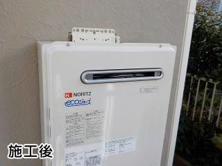 ガス給湯器 SET-BSET-N4-001-13A-20A