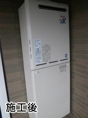 リンナイ ガス給湯器 RUF-A2400SAW-A-13A