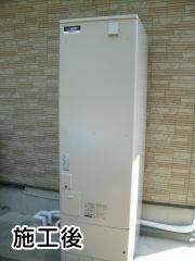 三菱 エコキュート SRT-S46U