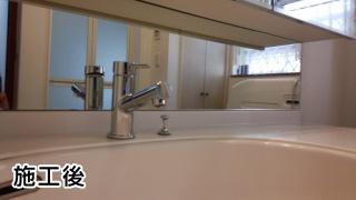INAX 洗面水栓 LF-E345SYC