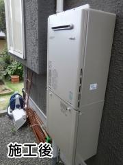リンナイ ガス給湯器 RUF-E2008SAW-13A