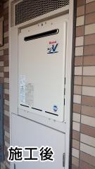 リンナイ ガス給湯器 RUF-A2003SAW-A-13A
