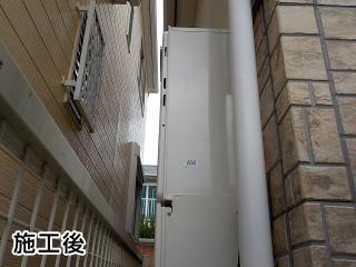 ノーリツ ガス給湯器 GTH-2445SAWX-1-BL-13A-20A
