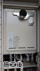 リンナイ:ガス給湯器:RUF-A2000SAT-A-13A