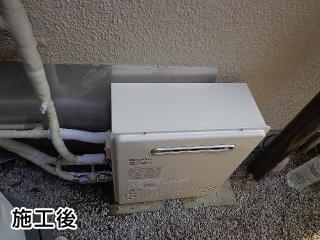 ノーリツ:ガス給湯器:GT-C2452ARX-BL-13A-20A