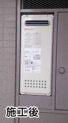 ノーリツ:ガス給湯器:GT-1653SAWX-BL-13A-20A