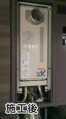 リンナイ:ガス給湯器:RUF-VS2015AT-13A
