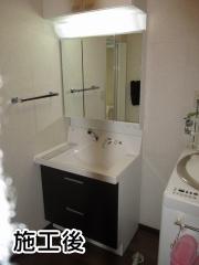 INAX 洗面化粧台 AR1FH-755SY+MAR1-753TXU
