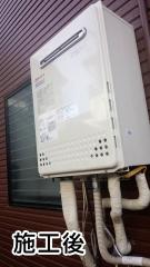 ノーリツ ガス給湯器 GT-C2452AWX-2-BL